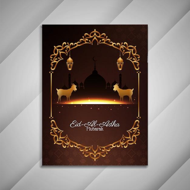 Bela brochura de eid al adha mubarak com moldura dourada