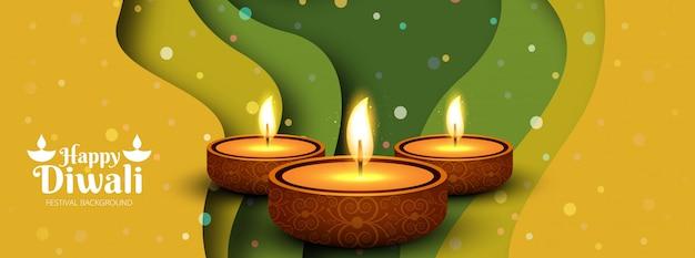 Bela diwali diya óleo lâmpada festival cabeçalho fundo