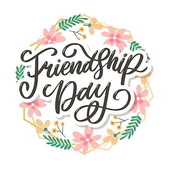 Bela ilustração do feliz dia da amizade