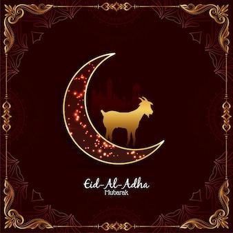 Bela ilustração do festival sagrado de eid al adha mubarak
