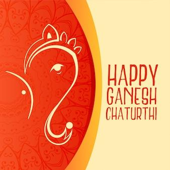 Bela saudação para ganesh chaturthi festival