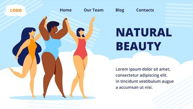 Beleza natural mulheres multirraciais. modelo da web da página de destino