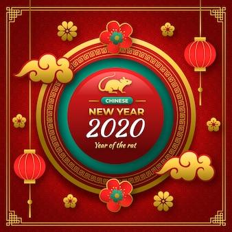 Belo ano novo chinês em design plano