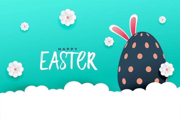 Belo cartão de felicitações para o dia de páscoa em estilo jornal