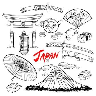 Belo conjunto de diferentes símbolos japoneses. ilustração desenhada à mão