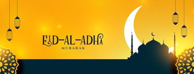 Belo desenho de banner do festival muçulmano de eid al adha bakrid