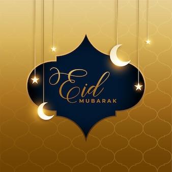 Belo design de fundo artístico eid mubarak