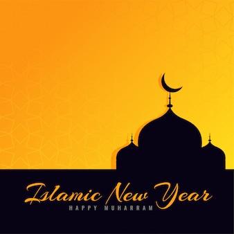 Belo design de saudação de ano novo islâmica