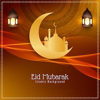 Belo design do festival eid mubarak
