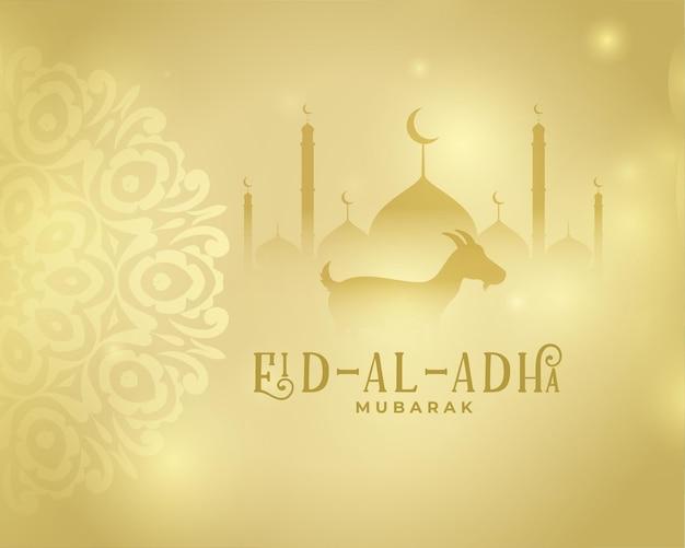 Belo design dourado de saudação islâmica eid al adha