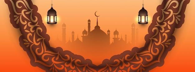 Belo design islâmico de eid mubarak