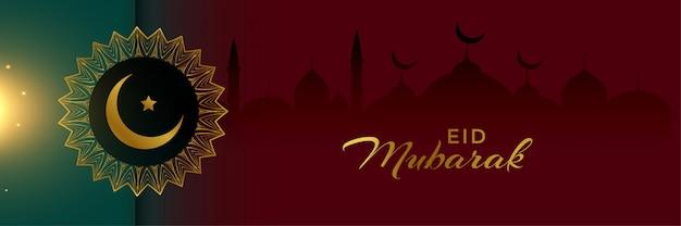 Belo eid mubarak festival design