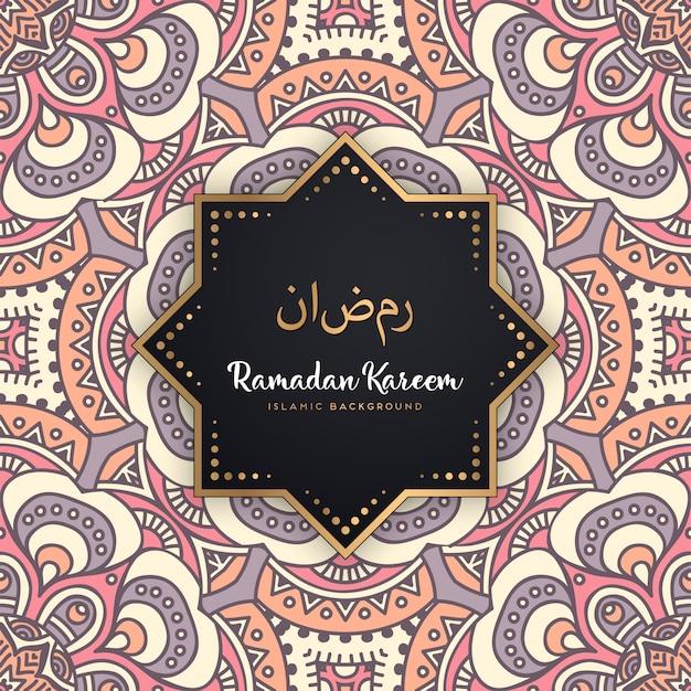 Belo ramadan kareem sem costura mandala de fundo