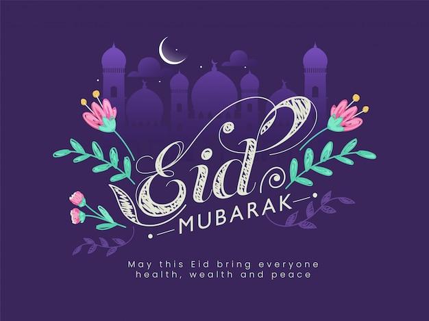 Belo texto eid mubarak decorado com flores, silhueta de mesquita, lua crescente
