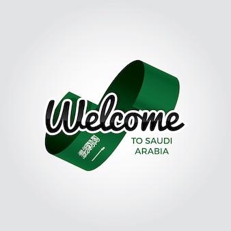 Bem-vindo à arábia saudita, ilustração vetorial em um fundo branco