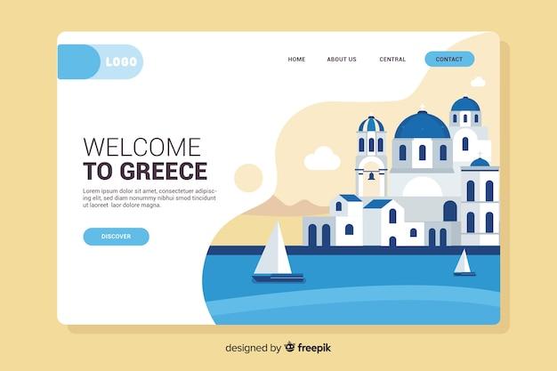 Bem-vindo à página de destino da grécia