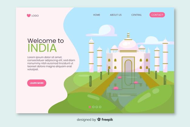 Bem-vindo à página de destino da índia