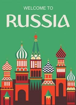 Bem-vindo à russia. arte folclórica tradicional russa. poster.