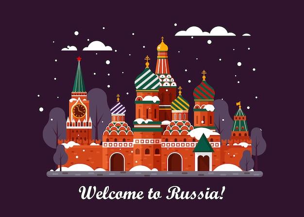 Bem-vindo à russia. catedral de são basílio na praça vermelha. palácio do kremlin - ilustração plana conservada em estoque. projeto da paisagem de noite de inverno