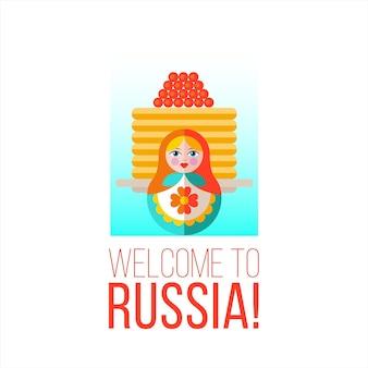 Bem-vindo à russia. matioshka russa e panquecas com caviar.