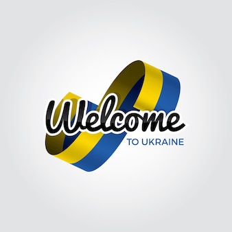 Bem-vindo à ucrânia, ilustração vetorial em um fundo branco