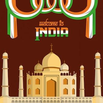 Bem-vindo ao cartão da índia com taj mahal