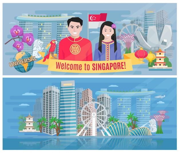 Bem-vindo ao cartaz de bandeiras plana de cingapura 2 com marina bay e negócios distrito abstrato vector