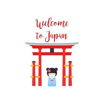 Bem-vindo ao japão com kokeshi doll