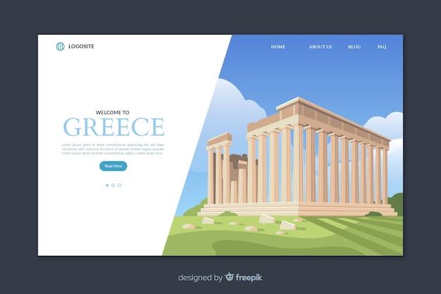 Bem-vindo ao modelo de página de destino da grécia