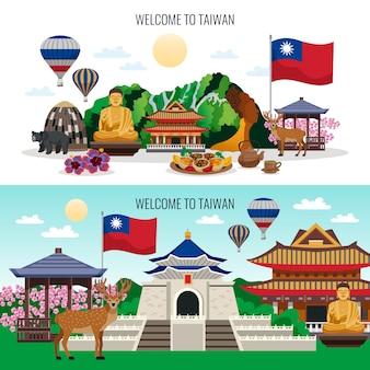 Bem-vindo aos banners de taiwan