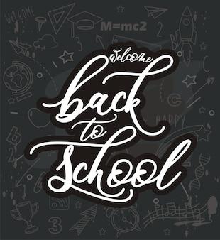 Bem-vindo de volta à escola em um fundo preto