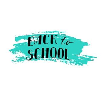 Bem-vindo de volta à escola. letras de vetor desenhado à mão imprimir etiquetas