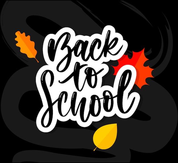 Bem-vindo de volta à escola, lettering