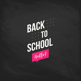 Bem-vindo de volta ao rótulo de escola num quadro-negro