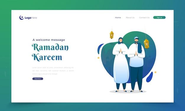 Bem-vindo, saudações da ilustração do ramadã na página de destino