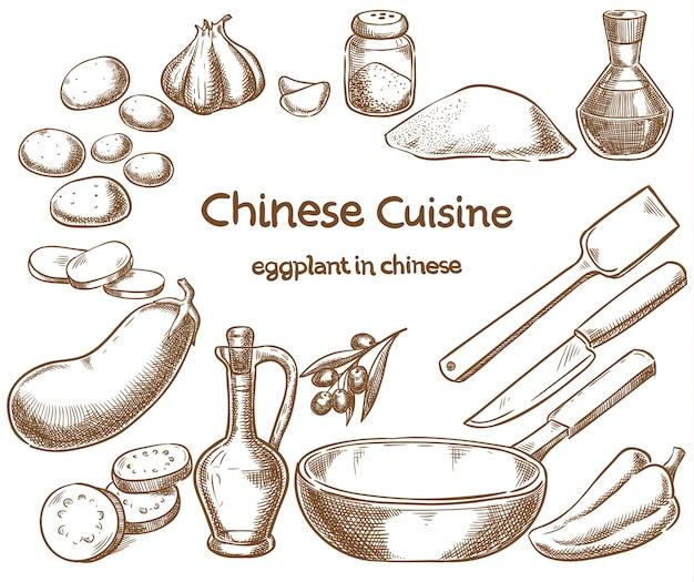 Berinjela no design da receita chinesa