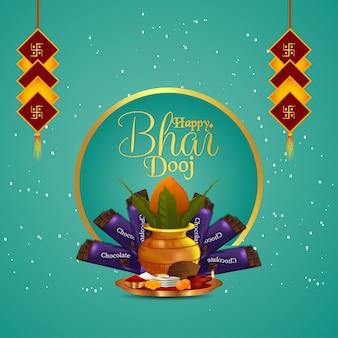 Bhai dooj o festival do relacionamento de irmão e irmã com kalash dourado