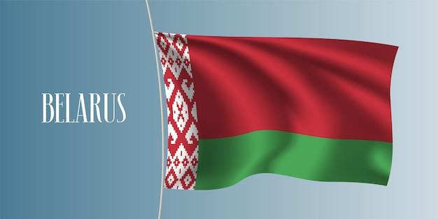 Bielorrússia acenando bandeira