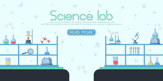 Biologia de laboratório químico de ciência e tecnologia. biologia ciência educação a molécula de vírus de estudo, átomo, dna. balão, microscópio, lupa, telescópio. ilustração. .