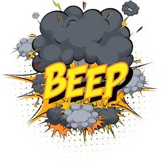 Bip de palavra em fundo de explosão de nuvem em quadrinhos