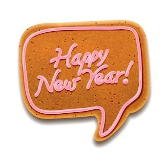 Biscoito de feliz ano novo, isolado no branco