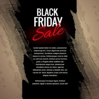 Black friday poster venda em estilo grunge