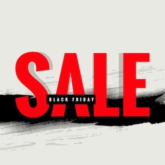 Black friday venda fundo