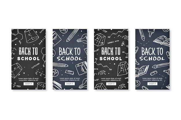 Blackboard design school instagram histórias