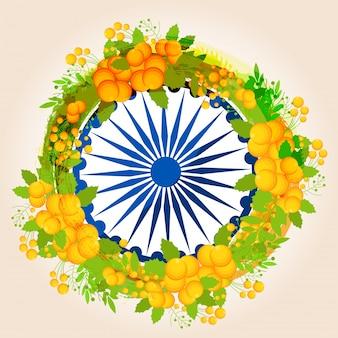 Blue ashoka wheel decorada com elementos florais para a celebração feliz do dia da independência.