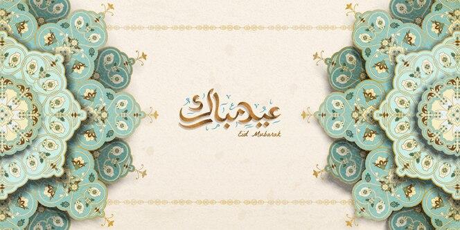Boas festas escritas em caligrafia árabe eid mubarak com elegantes flores de arabesco azul água