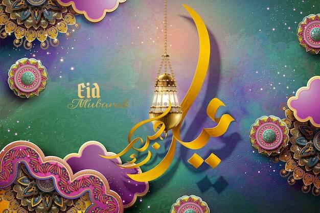 Boas festas escritas em caligrafia árabe eid mubarak com flores de arabescos