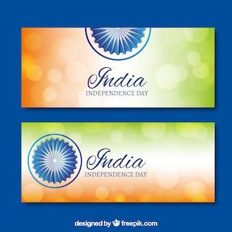 Bokeh abstrato banners india