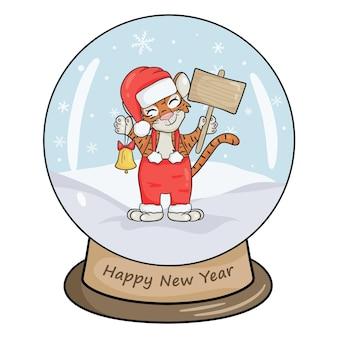 Bola de cristal de natal com paisagem de inverno, tigre com sino de natal. fundo branco da ilustração isolado do vetor no estilo cartoon.