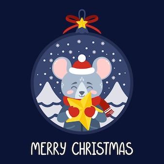 Bola de natal com rato segurando uma estrela amarela